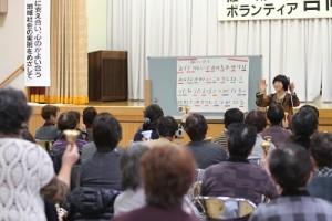 ~澤田さゆり先生と一緒に音楽で脳トレ~